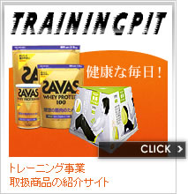 TRAININGPIT